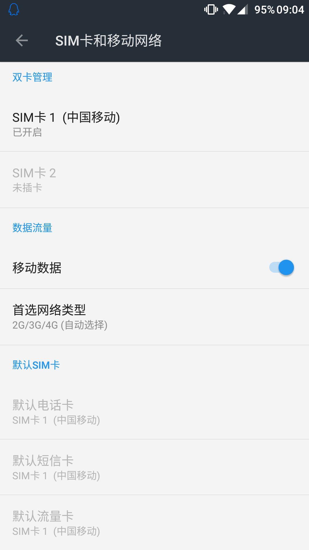 一加3刷机包 安卓Android 7.0来啦 H2OS For OnePlus 3公测版 全网首发 极致体验截图