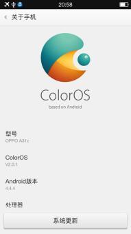 OPPO A31c 刷机包 基于官方A.07 ColorOS最新版 ROOT权限 精简优化 流畅体验 极致省电截图