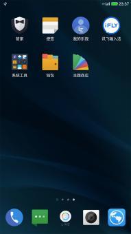 酷派C106刷机包 EUI5.8 基于官方017S 安卓6.0.1 完美ROOT 精简优化 高级设置 功能更加强大截图