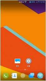 中兴Q802T刷机包 基于官方 完美ROOT 状态栏透明 实时网速 WIFI增强 框架优化 急速流畅