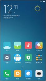 小米红米Note刷机包 联通版 MIUI8开发版7.1.16 红包提醒 屏幕助手 蝰蛇音效 XMIUI高级设置 省电稳定