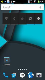 酷派7295刷机包 基于官方040 定制仿5.0启动 DIY开机动画 顺滑流畅 省电稳定截图