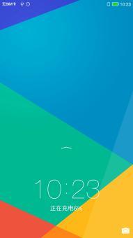 乐视X501刷机包 基于官方013S稳定版 去LIVE图标 双排网速 Init.d支持 高级设置 省电稳定截图