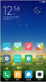 红米Note移动版刷机包 MIUI8开发版7.1.23 ROOT权限 主题破解 远程协助 XMIUI DPI 大内存 稳定省电