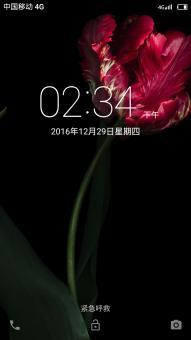 中国移动M631刷机包 基于官方 完美ROOT Swap加速 索尼成像 优化美化 稳定流畅版截图