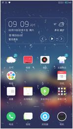 小米红米1S刷机包 联通+电信版 MIUI8.2稳定版开放更新 推荐使用