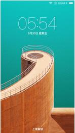中国移动A1(M623C)刷机包 深度移植MIIUI7.2稳定版 自动录音 蝰蛇音效 WIFI密码查看 极致体验