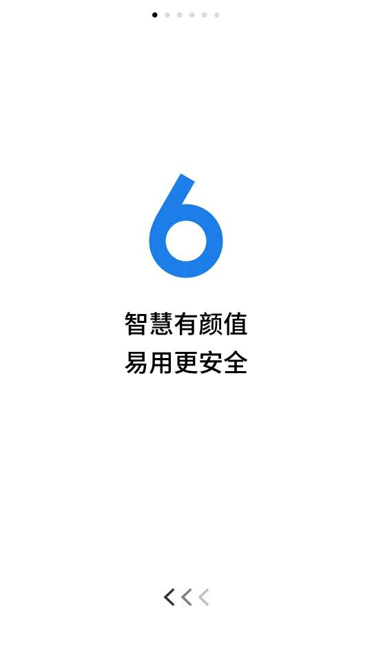 魅族魅蓝Note2刷机包 Flyme 6.0.2.0Q 电信稳定版 新增扫题 全面提升系统稳定性截图
