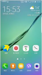 三星G9250刷机包 最新安卓6.0.1 双排网速 摇晃锁屏 虚拟按键 wifi查看 高级设置 简约实用