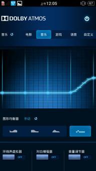 中兴红牛V5刷机包 官方H119 三版通刷 双卡上网 UI增强 无损精简 超长待机 流畅顺滑 省电稳定截图