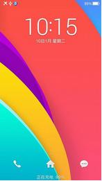 OPPO A31u 刷机包 ColorOS v2.01最新版 完美ROOT 高级工具 程序冻结 来电闪光 流畅体验