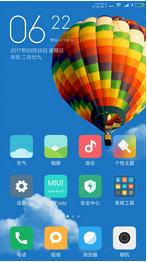 小米红米1S移动版刷机包 MIUI8开发版7.4.2 主题破解 列表动画 存储切换 屏幕助手 流畅稳定