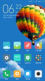 小米4S刷机包 安卓7.0 MIUI8开发版 破解主题 高级设置 屏幕助手 蝰蛇杜比 极致体验截图