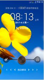 华为g616-l076刷机包 UI增强 完美ROOT 省电实用 稳定流畅 官方精品 推荐使用