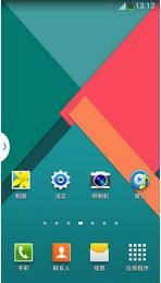 三星N7100刷机包 基于官方官方最新rom 全新风格 网速显示 时间锁屏 稳定省电 美观大气