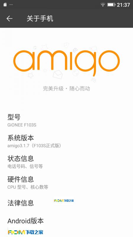 金立F103S刷机包 Amigo OS官方最新 完美ROOT 省电实用 UI增强 清爽简洁 稳定流畅 极力推荐截图