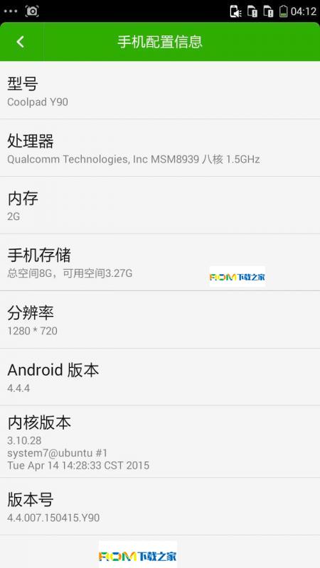酷派锋尚Pro(Y90)刷机包 移动4G版 官方精品 省电实用 唯美清新 简洁清爽 稳定推荐截图