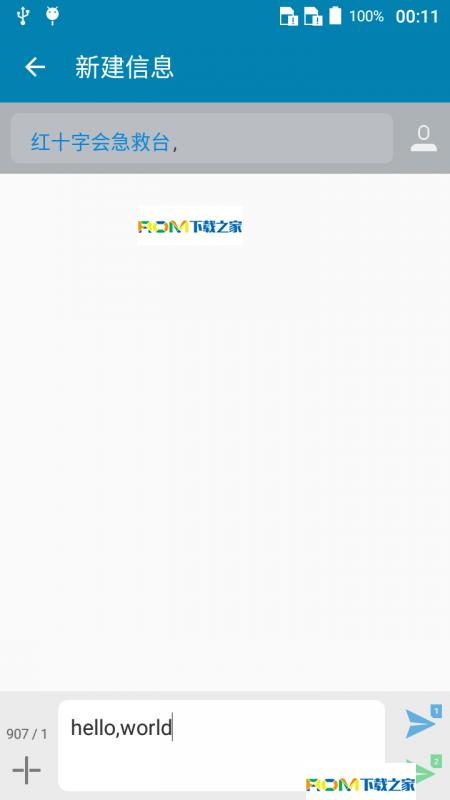 中兴远航3(Q529C/联通版)刷机包 基于官方最新rom 完整ROOT权限 秒抢红包 极致体验 超级流畅截图