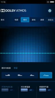 小米4刷机包 MIUI8开发版7.4.6 高效cpu分配 强大xmiui 杜比音效 主题破解 省电优化 流畅稳定截图