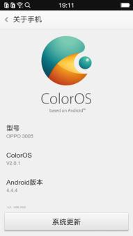 OPPO 3005 刷机包 基于官方 完整ColorOS风格 超大内存 框架优化 系统清爽 急速流畅截图