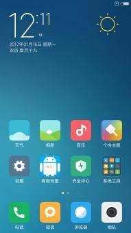 红米Note 4G单卡版刷机包 MIUI8开发版7.4.16 主题破解 杜比蝰蛇 布局切换 高级设置 省电急速截图