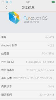 VIVO X3T 刷机包 官方最新FuntouchOS 完整ROOT权限 WIFI增强 广告屏蔽 超大内存 流畅体验截图