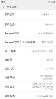 小米红米2A刷机包 MIUI8开发版7.4.16 主题破解 桌面天气 屏幕助手 高级设置 流畅省电截图