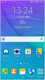 三星Galaxy Note 4(N9100)刷机包 基于官方 完美ROOT 美化界面 深度精简 省电安全 人性化