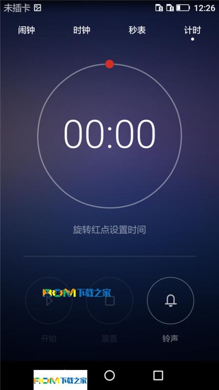 华为畅享5刷机包 电信4G版 基于官方底包 完美UI增强 唯美清新 简洁清爽 性能提升截图