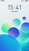 努比亚Z5S刷机包 Flyme 5.1.12.23R beta Flyme上游源码 努比亚Z5S Flyme刷机包全网首发 简约清爽