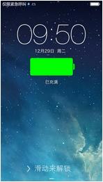华为荣耀3C刷机包 4G联通版 基于官方B268 完整ROOT权限 IOS7风格美化 超强待机 省电稳定