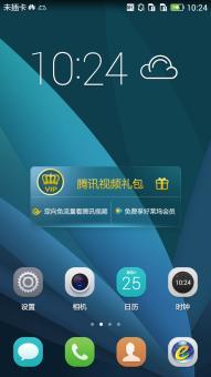 华为荣耀畅玩4X刷机包 电信版 基于官方B285 完美ROOT 框架优化 适度精简 内存控制 省电流畅截图