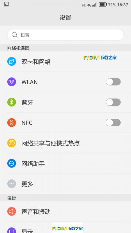 中国移动N2(M836)刷机包 基于官方 完美ROOT 适度精简 WIFI增强 极致体验 超级流畅截图