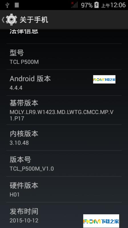 TCL P500M 刷机包 基于官方 桌面切换 双击息屏 卡片式多任务 网络优化 唯美清新 省电流畅截图