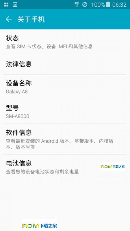 三星Galaxy A8(A8000)刷机包 基于官方 完美ROOT 流畅精简 稳定省电 卡刷包 全网首发截图