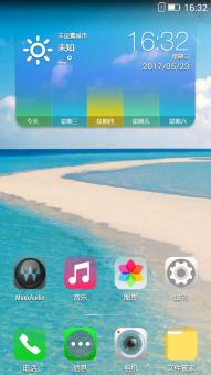 联想乐檬K3刷机包 移动版 基于最新官方包 状态栏网速 蝰蛇音效 屏幕助手 清新简约 方便实用截图