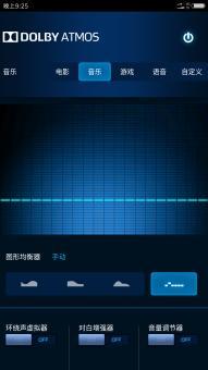 小米3刷机包 移动版 基于官方MIUI8开发版7.5.22 主题破解 杜比蝰蛇 DPI 布局切换 高级设置 省电稳定截图