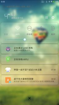 小米2/2S刷机包 小米_小米22S通刷版_JLB54.0.2013012.2013021.2012061.2012062_中国(China)_4.1.1截图