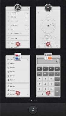 锤子坚果Pro刷机包 Smartisan OS 3.6 闪念胶囊 Big Bang 2.0 超强升级 极致体验 全网首发截图