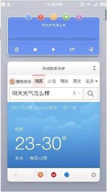 锤子M1刷机包 Smartisan OS 3.6固件包下载 重大更新 全网首发 推荐刷入截图