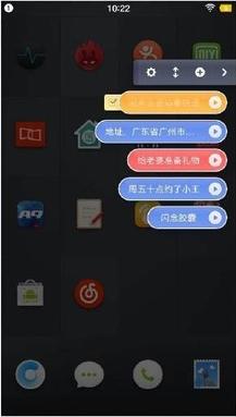 锤子M1L刷机包 Smartisan OS 3.6固件下载 闪念胶囊 Big Bang 2.0 全网首发截图