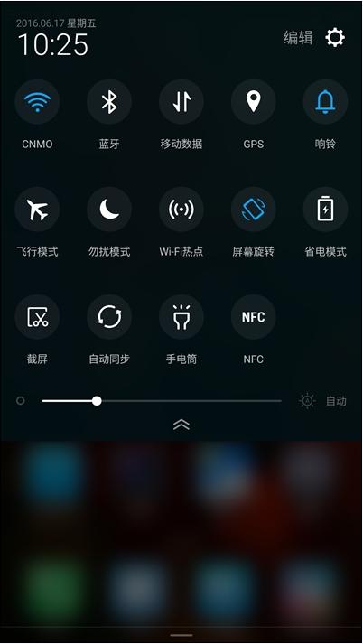 格力手机1代G01111刷机包 MIUI8开发版 各种破解 FIRE设置 全新体验 推荐刷入截图