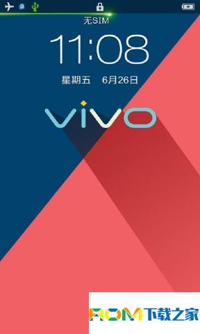VIVO S7it 刷机包 基于官方 完美ROOT 个性定制 高级电源 程序冻结 屏幕助手 简约实用截图