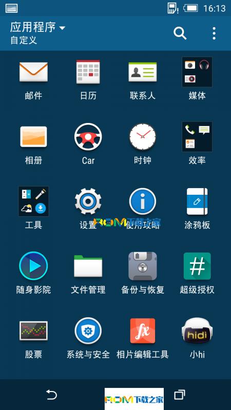 HTC Desire 826w 刷机包 基于官方 完整提取RUU 完美ROOT 性能提升 省电流畅截图