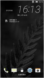 HTC Desire 826w 刷机包 基于官方 完整提取RUU 完美ROOT 性能提升 省电流畅
