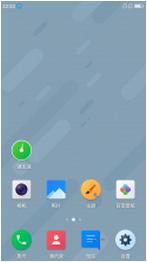 360手机F4刷机包 全网通版 基于最新底包 完美ROOT Xposed框架 极度精简 干净完美
