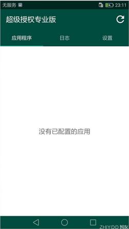 华为荣耀畅玩6X刷机包 AL20全网通版 EMUI5.0 官方B373 完美ROOT 极致体验截图