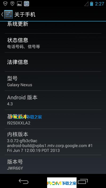 Google Galaxy Nexus 刷机包 MIUI7稳定版 完美ROOT 来电归属地 适度精简 细节优化 推荐使用截图