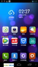 Google Galaxy Nexus 刷机包 MIUI7稳定版 完美ROOT 来电归属地 适度精简 细节优化 推荐使用