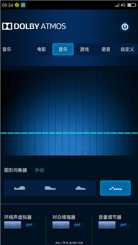 360 N5S 刷机包 官方版88 完整ROOT权限 杜比音效 精简省电 长期使用截图
